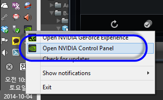 nvidia_surround_1.png