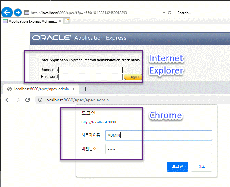 oracle_container_xe_1.png