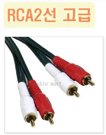rca2-rca2.png